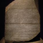大英博物館展で最古の紙幣を見てきました
