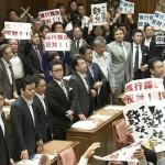 法制化に思う、日本の役割りⅢ